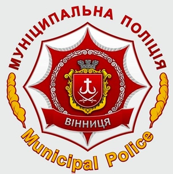 municypalna-policija-10