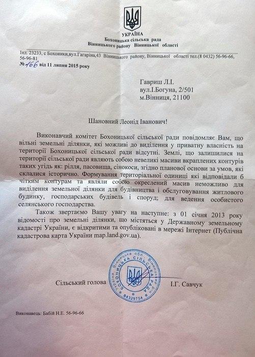 zemlya-4