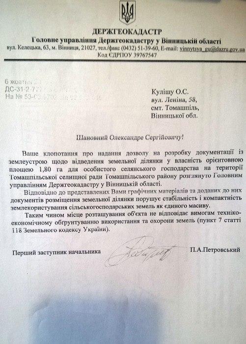zemlya-6