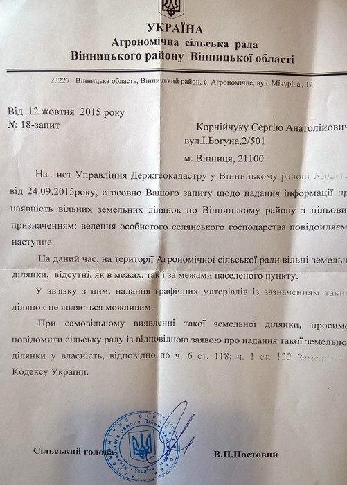 zemlya-8