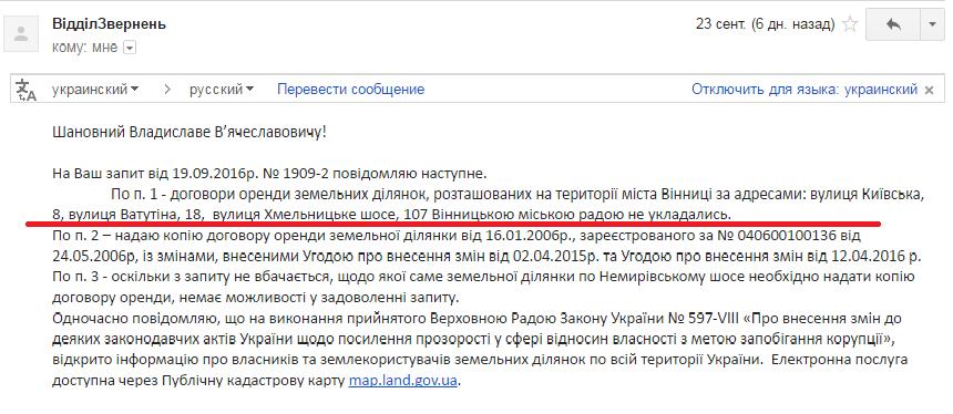 avtovokzali-17