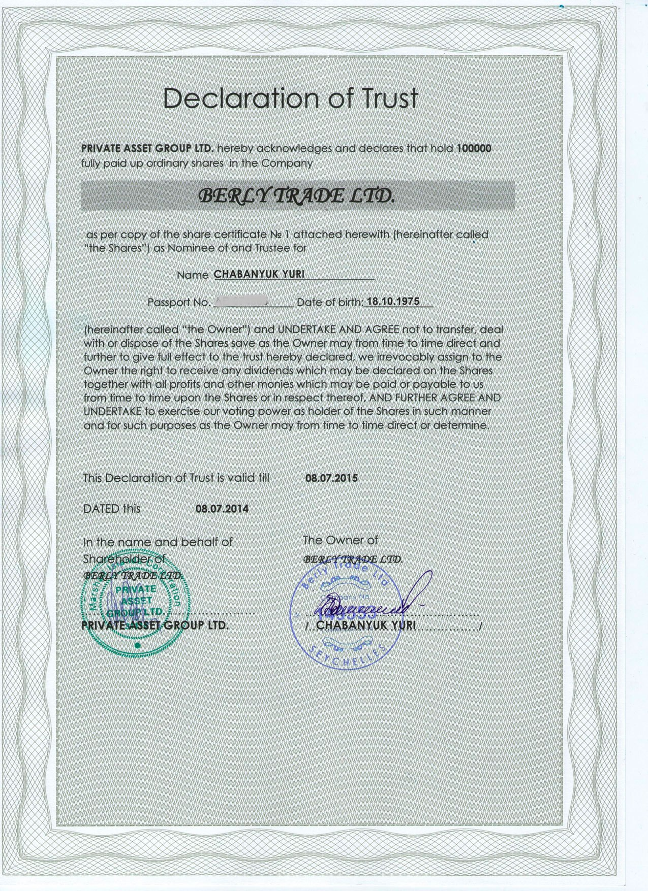 berly-trade-declaration-of-trust-berly-trade-ltd