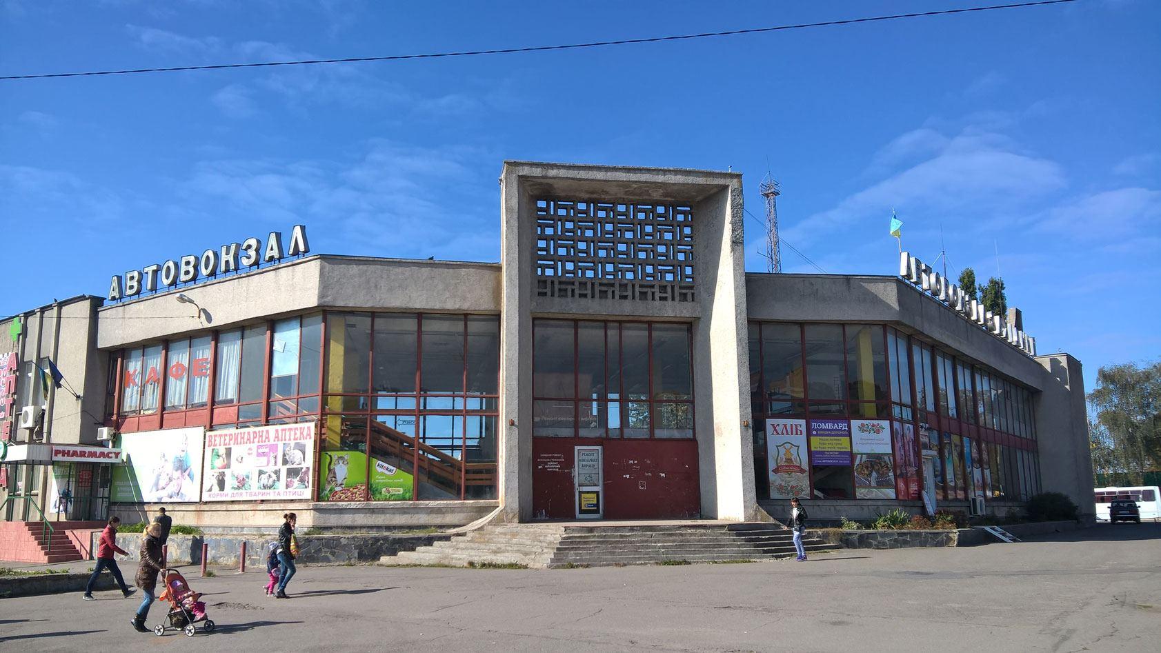 avtovokzali-1