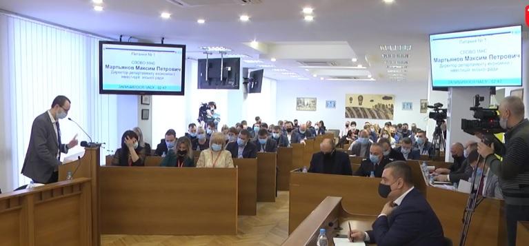 Одразу три конфлікти інтересів в земельних та майнових питаннях заявили вінницькі депутати на останній сесії
